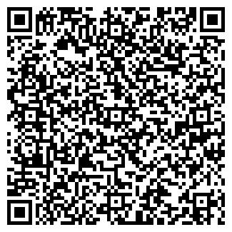 QR-код с контактной информацией организации Сары-Кулан, ТОО