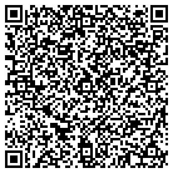 QR-код с контактной информацией организации Мобил-С, ТОО