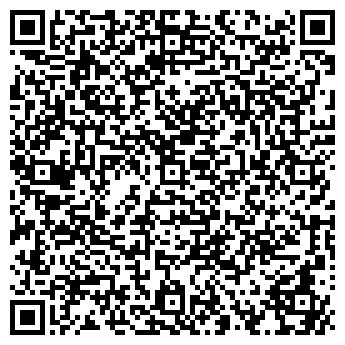 QR-код с контактной информацией организации Алатрак, ТОО