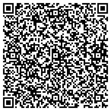 QR-код с контактной информацией организации Длс-Евразия (Dls-Eurasia llp), ТОО