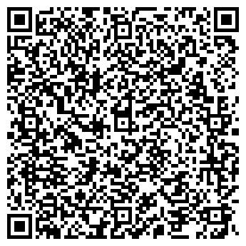 """QR-код с контактной информацией организации ТОО """"RIGATO GROUP"""""""