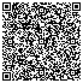 QR-код с контактной информацией организации Кузтак (Kuztack), ТОО
