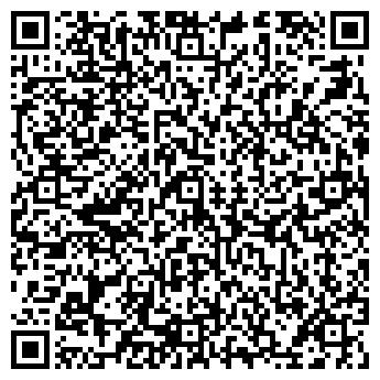 QR-код с контактной информацией организации Дрибино, ОДО