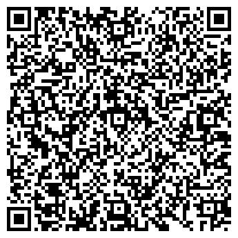 QR-код с контактной информацией организации Нави-Стар, ЧП