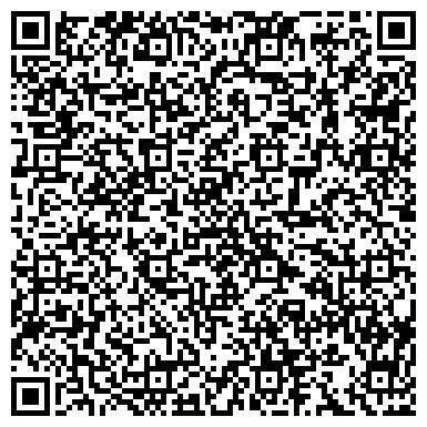 QR-код с контактной информацией организации Транс Карго Казахстан, ТОО