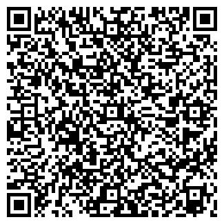 QR-код с контактной информацией организации Такен, ТОО