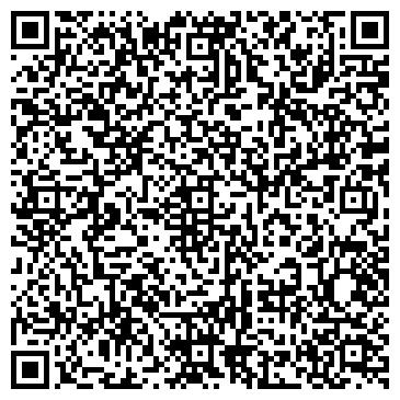 QR-код с контактной информацией организации Aldiyar Group (Алдияр Групп), ТОО