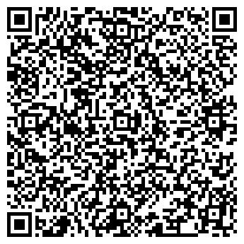 QR-код с контактной информацией организации Алга Транс, ТОО
