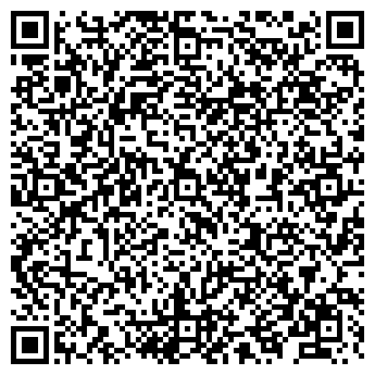 QR-код с контактной информацией организации Анколь, ТОО