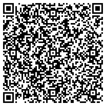 QR-код с контактной информацией организации СКС Сервис-Рекордс,ТОО