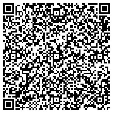 QR-код с контактной информацией организации ЭГ-Транс, ТОО