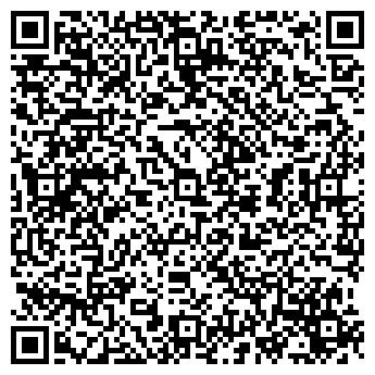 QR-код с контактной информацией организации СмартВэй, ООО