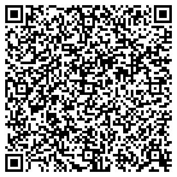 QR-код с контактной информацией организации Удачный сервис,ТОО