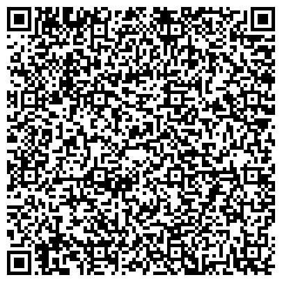 QR-код с контактной информацией организации DDV Services (ДДВ Сервисиз), ТОО