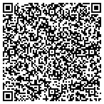 QR-код с контактной информацией организации Датиев И В, ИП