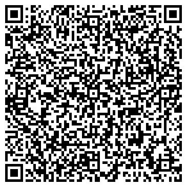 QR-код с контактной информацией организации CargoVan (КаргоВан),ТОО