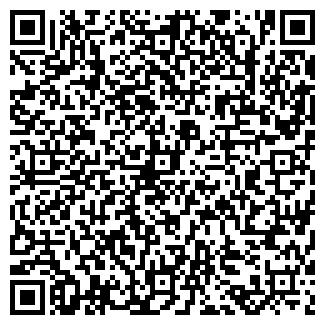 QR-код с контактной информацией организации Азат и К, ИП