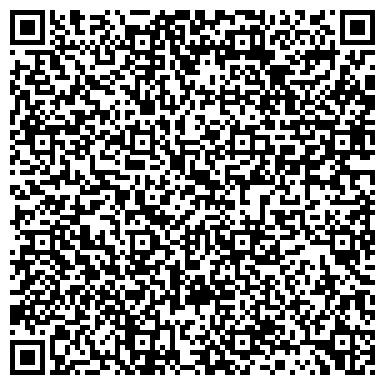 QR-код с контактной информацией организации Temirlan Inter Trans, ТОО