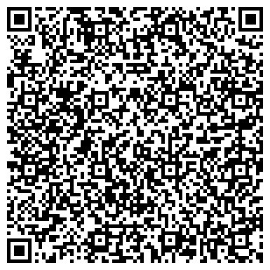 QR-код с контактной информацией организации SLT company (Слт компани), ТОО