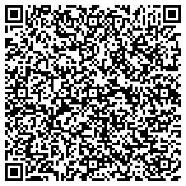 QR-код с контактной информацией организации MCS Kazakhstan (МКС Казахстан), ТОО