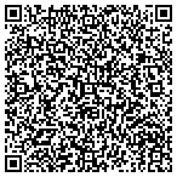 QR-код с контактной информацией организации Амрита, ТОО
