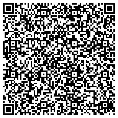 QR-код с контактной информацией организации Ahiers Kazakhstan (Ашейрс Казахстан), ТОО
