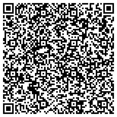 QR-код с контактной информацией организации VelStar Company (ВэлСтар Компани), ТОО