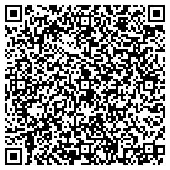 QR-код с контактной информацией организации Транс-Серво, ТОО