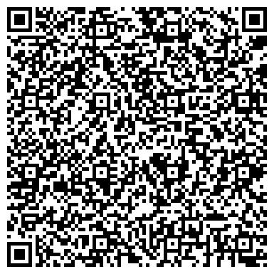 QR-код с контактной информацией организации ДиасМангистауКомпани, ТОО