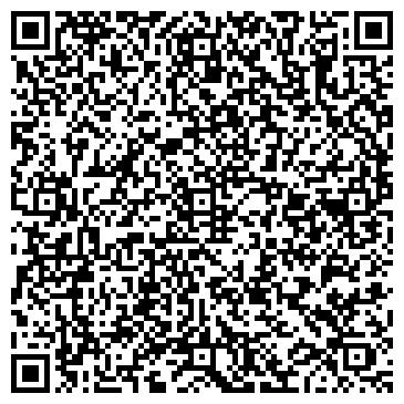 QR-код с контактной информацией организации КСК Авто,ТОО