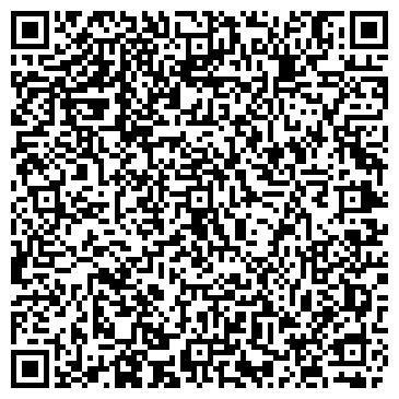QR-код с контактной информацией организации Falcon Trans (Фалкон Транс), ТОО
