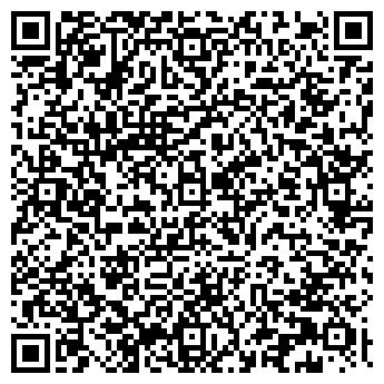 QR-код с контактной информацией организации Роста Транс, ООО