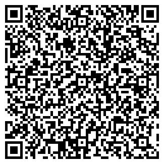QR-код с контактной информацией организации Лаура плюс, ТОО