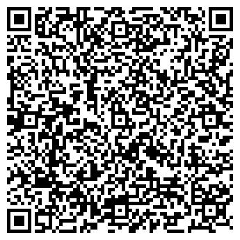 QR-код с контактной информацией организации Белспецагротранс, ООО