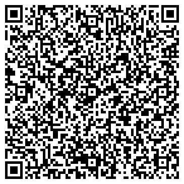 QR-код с контактной информацией организации Лев Шмунк, ТОО