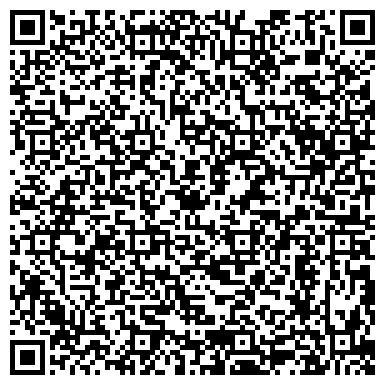 QR-код с контактной информацией организации Восток-Асфальт, ТОО