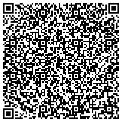 QR-код с контактной информацией организации Бэст (Автотранспортный цех), ТОО