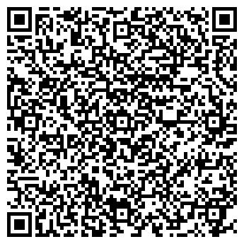 QR-код с контактной информацией организации Экспресслинии, ОДО