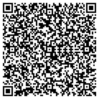 QR-код с контактной информацией организации Жадыра Мекен, ИП