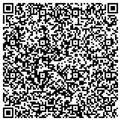 QR-код с контактной информацией организации Mangistau Motor Services (Мангистау Мотор Сервис), TOO