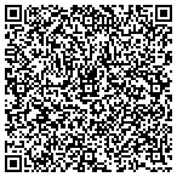 QR-код с контактной информацией организации Услуга, ИП