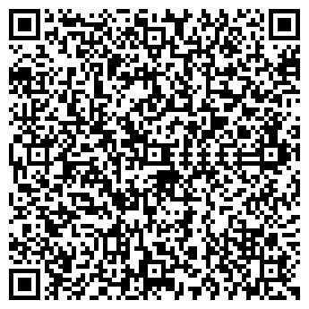 QR-код с контактной информацией организации Атучин К. А., ИП