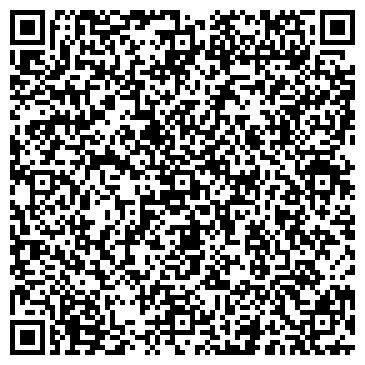 QR-код с контактной информацией организации ТС, ТОО