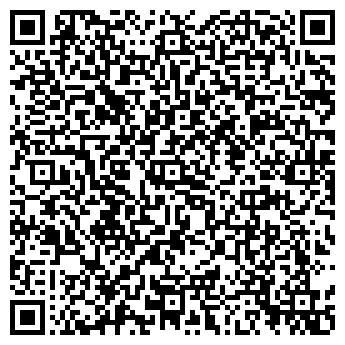 QR-код с контактной информацией организации ЛаВаТранс, ТОО