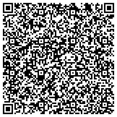 QR-код с контактной информацией организации Казцинк Транс, ТОО