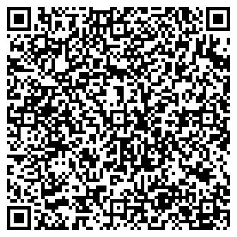 QR-код с контактной информацией организации Влас, ТОО