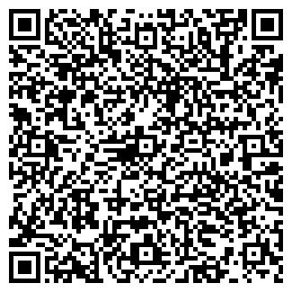 QR-код с контактной информацией организации Ларионов, ИП