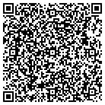 QR-код с контактной информацией организации Розали Транс, ТОО