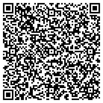 QR-код с контактной информацией организации Казкурьерсервис, ТОО