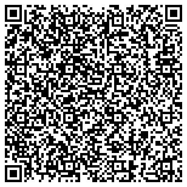QR-код с контактной информацией организации Treadliner (Трейдлайнер, Центр Услуг), ТОО